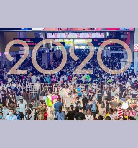 2020美博会圆满收官,阳光之路盛况回顾